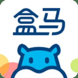盒马鲜生苹果手机版v4.19.0