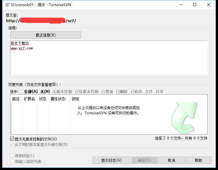 TortoiseSVN客户端 v1.11.0.28416 官方中文版