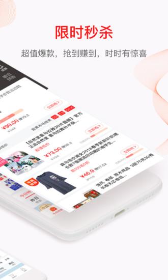 ��app v9.29.10 安卓版