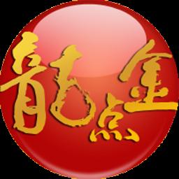东海龙点金手机版 v5.7.1.7 安卓版