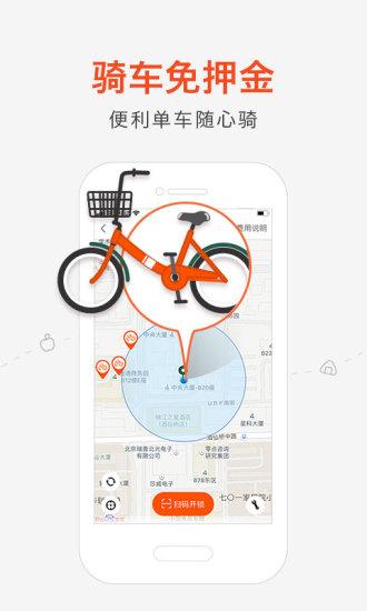 便利蜂app v5.2.1 安卓版
