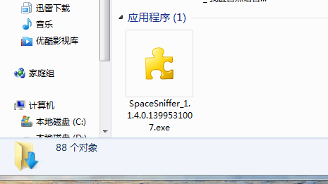 spacesniffer中文版