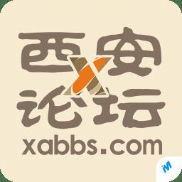 西安论坛手机版 v3.1.1 安卓版