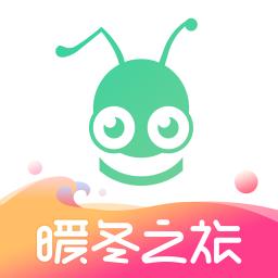 蚂蚁短租appv6.5.6 安卓版