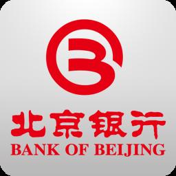 北京银行直销银行app v1.79 安卓版
