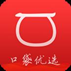 口袋超市app v0.0.18  安卓版