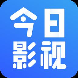 今日影视app v1.4.7 安卓版
