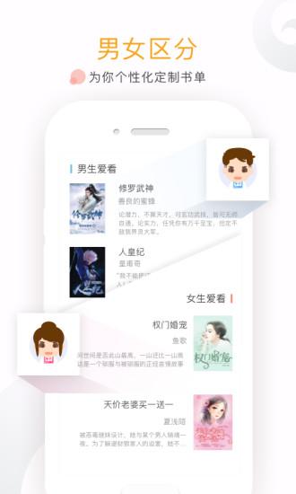 17k小说app v7.1.0 安卓最新版