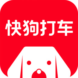 快狗打车app v5.3.9 安卓版
