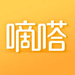 嘀嗒出行app v8.2.5 安卓最新版