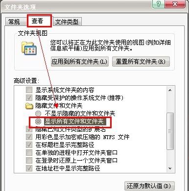 文件夹加密App免费版