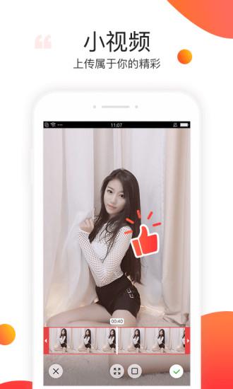 石榴直播app v6.6.3.0630 安卓版