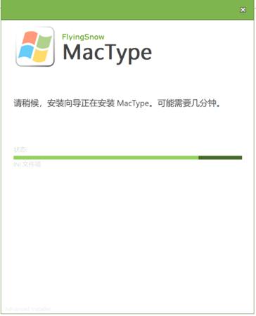 mactype win10��