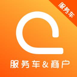 车联车服务官方版 v1.0.10 安卓版