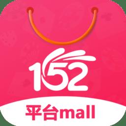152平台mall手机版 v4.1.5 安卓版