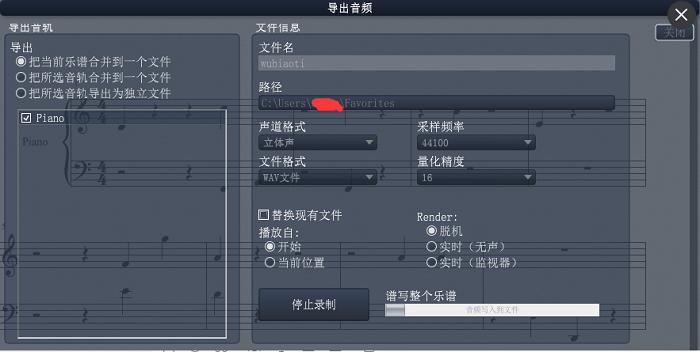 overture破解版