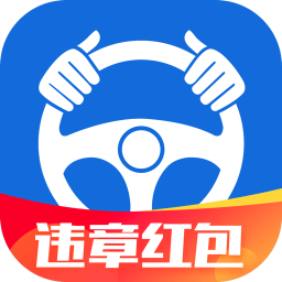 车主无忧app v4.13 安卓版