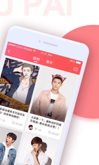 咪咕圈圈app v6.0.191129 安卓版