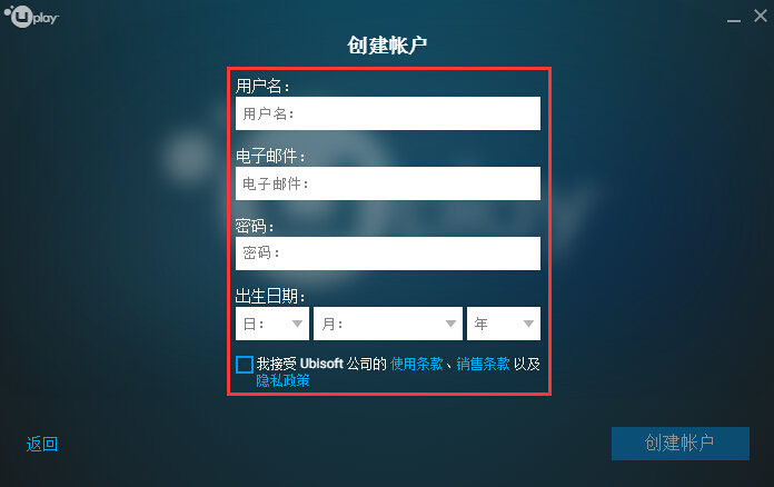 uplay官方版