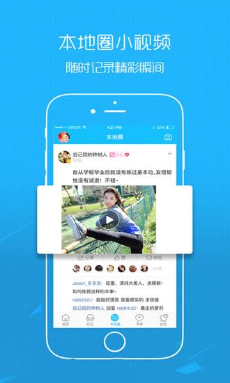 �S�h���ios版 v3.4.0 iphone版