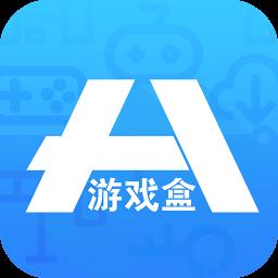 18游戏盒app v1.2.8 安卓最新版