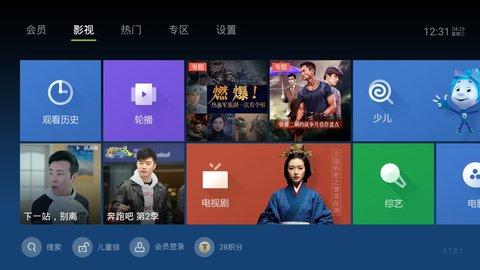 泰捷视频tv版apk v4.1.8.5 安卓版