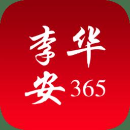 李安华365中文网 v1.0.1 安卓版
