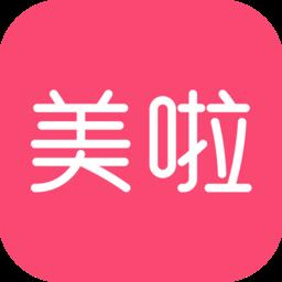 美啦app v5.4.7 安卓版