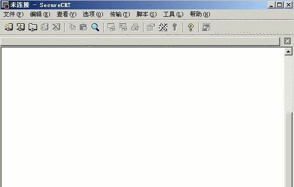 secure crt 8.0版