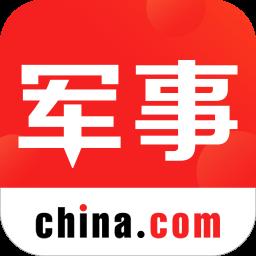 中华军事app