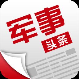 �事�^�lapp v2.1.6 安卓最新版