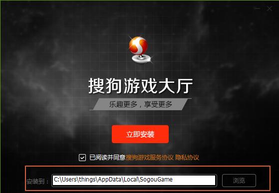 搜狗游戏大厅官方版