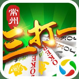 茶苑常州三打一官方版 v3.3.7 安卓版