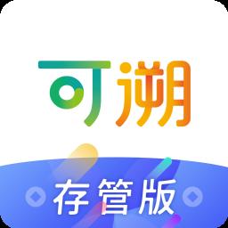 可溯金融appv4.2.0 安卓版