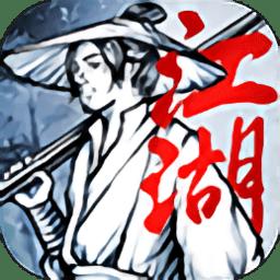 代号江湖游戏v0.124.11429