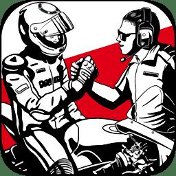 超级摩托车队经理汉化破解版 v1.1.4 安卓版
