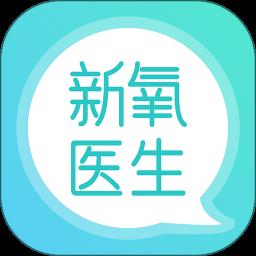 新氧医生appv2.6.0 安卓版