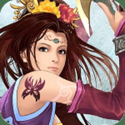 傲三国手游 v1.4.5.1 安卓版
