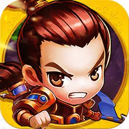 最萌英雄最新版 v1.4.3 安卓版