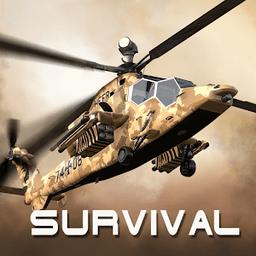 武装直升机空战手游