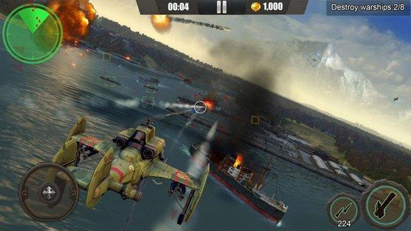 武装直升机空战游戏