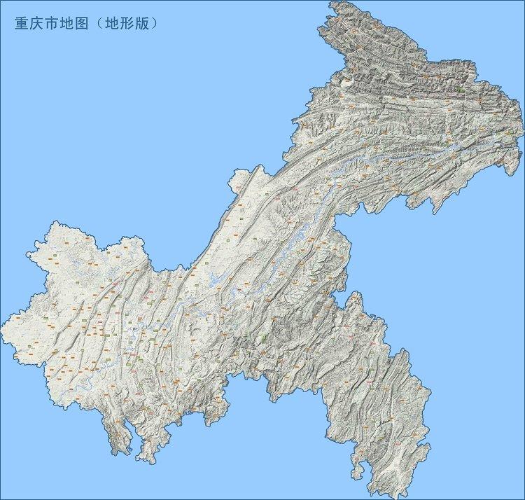 重庆地形图高清版大图 免费版