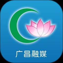 广昌融媒手机版v2.9.20 安卓