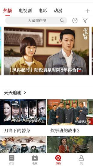 广昌融媒手机版
