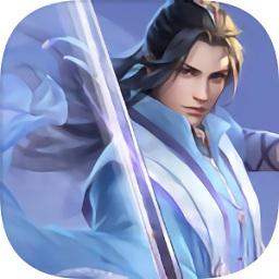 龙吟伏魔手游v4.5.0 龙8国际注册