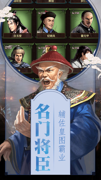 清�m�o�g斗最新版 v1.0 安卓官方版