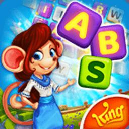 贝蒂的字母大冒险手游 v1.66.3 安卓版