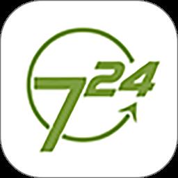 健康724 app