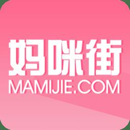 妈咪街手机版v1.1.0 安卓版
