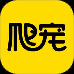 爬宠网Appv4.5.0 安卓版